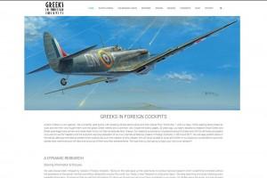 Site dédié à la mémoire des aviateurs grecs durant la Seconde Guerre mondiale.