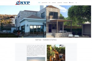 Site internet NVPAE (Grèce).